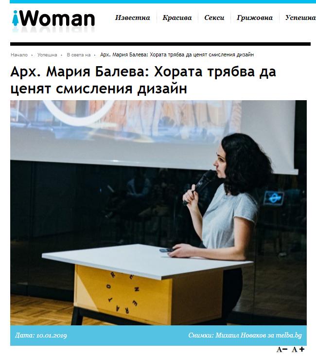 iwoman-M-Baleva