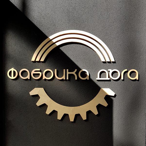 fabrica daga restaurant design