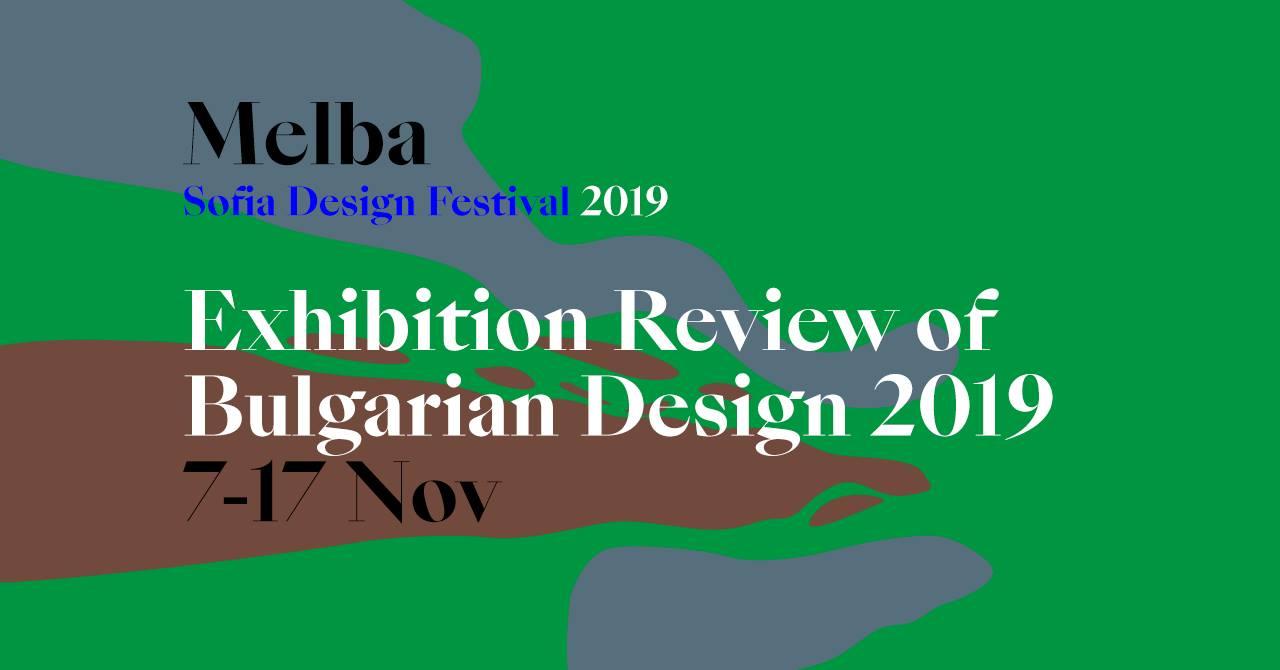 melba festival, design, product design