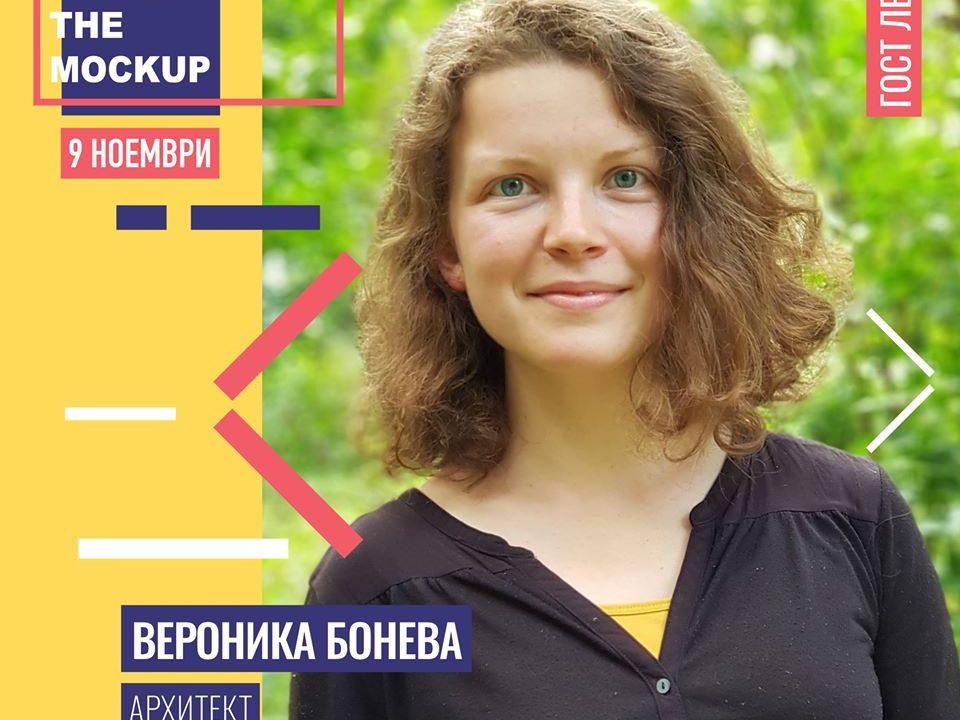 veronica boneva architect, lecture, beyond the mockup